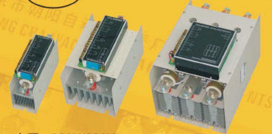 TY-1000/3000系列单相/三相可控硅功率调整器,是我厂采用新型智能可控硅触发仪表设计,具有高度数字化的新型功率控制设备,与智能温度控制仪表连接,可实现温度的自动控制,适用于各种感性负载、阻性负载及各种电加热设备。